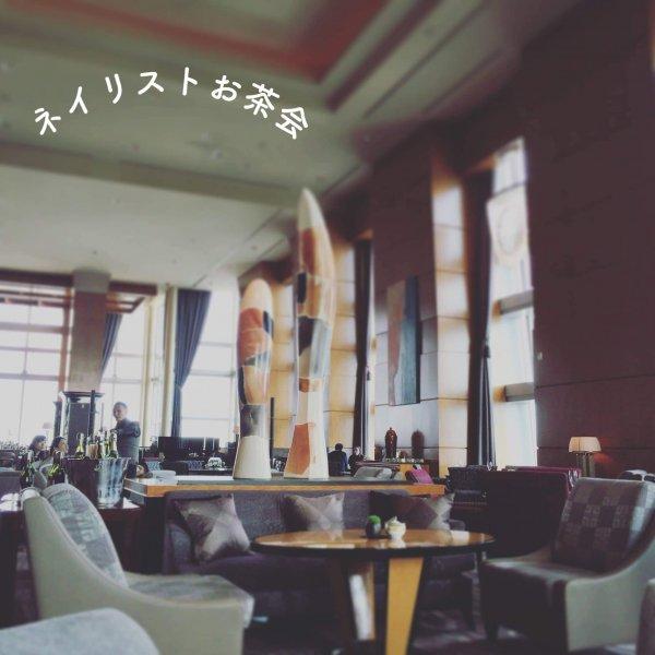<満席>6/23(火)東京 今さら聞けないホントのサロン開業お茶会