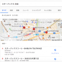 Googleマップにネイルサロンを登録しよう!方法・手順