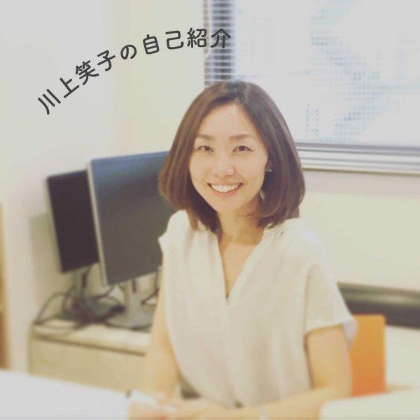 川上プロフィール写真
