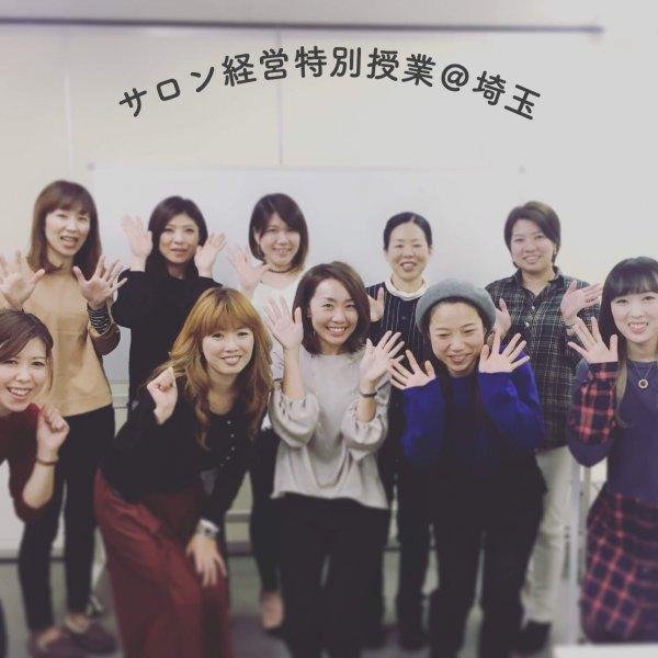 【ネイルサロン経営特別授業 開催】ネイルスクール@埼玉