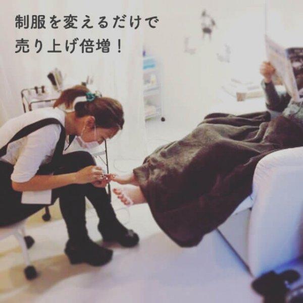 【終了】制服を変えるだけで売上倍増!見せ方戦略セミナー@東京