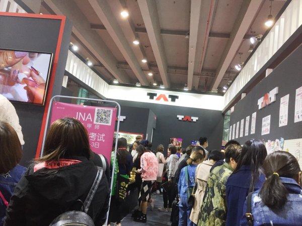 海外中国美容展示会ネイルTAT