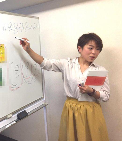 終了【満席】5/11オンライン 超初心者向け!はじめてのサロン開業1day入門セミナー