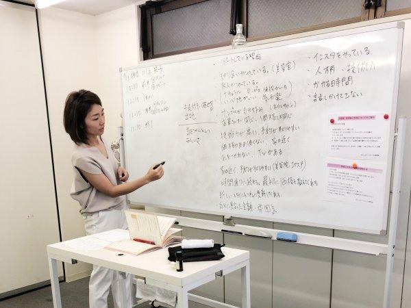 サロン経営授業ネイル大学教科書講師TAT