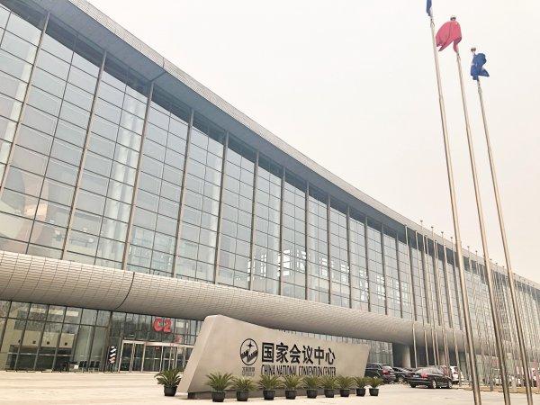 北京ネイルエキスポ展示会2018