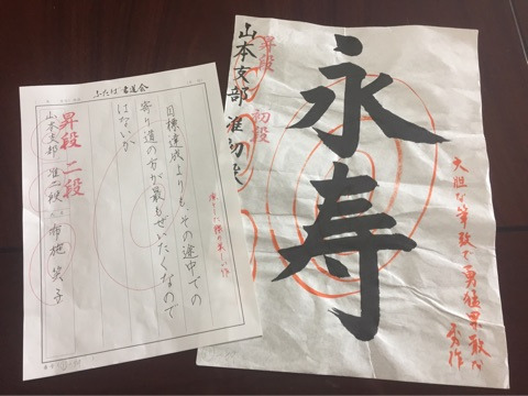 書道ペン字