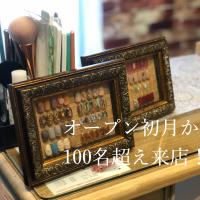【動画】オープン初月から100人超え来店!インタビュー