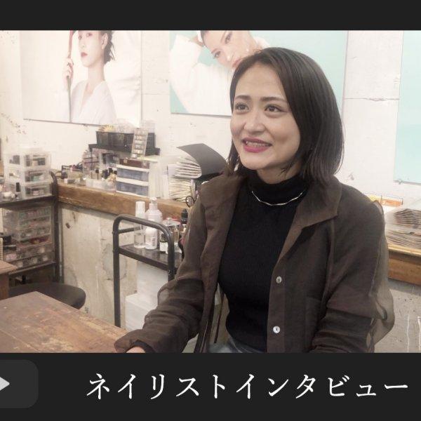 【動画】表参道美容院で働くネイリストにインタビュー