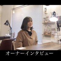 【動画】未経験からの起業!女性ネイルサロンオーナーインタビュー