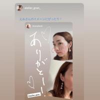 【ピアス】静岡のネイルアトリエさんから購入!